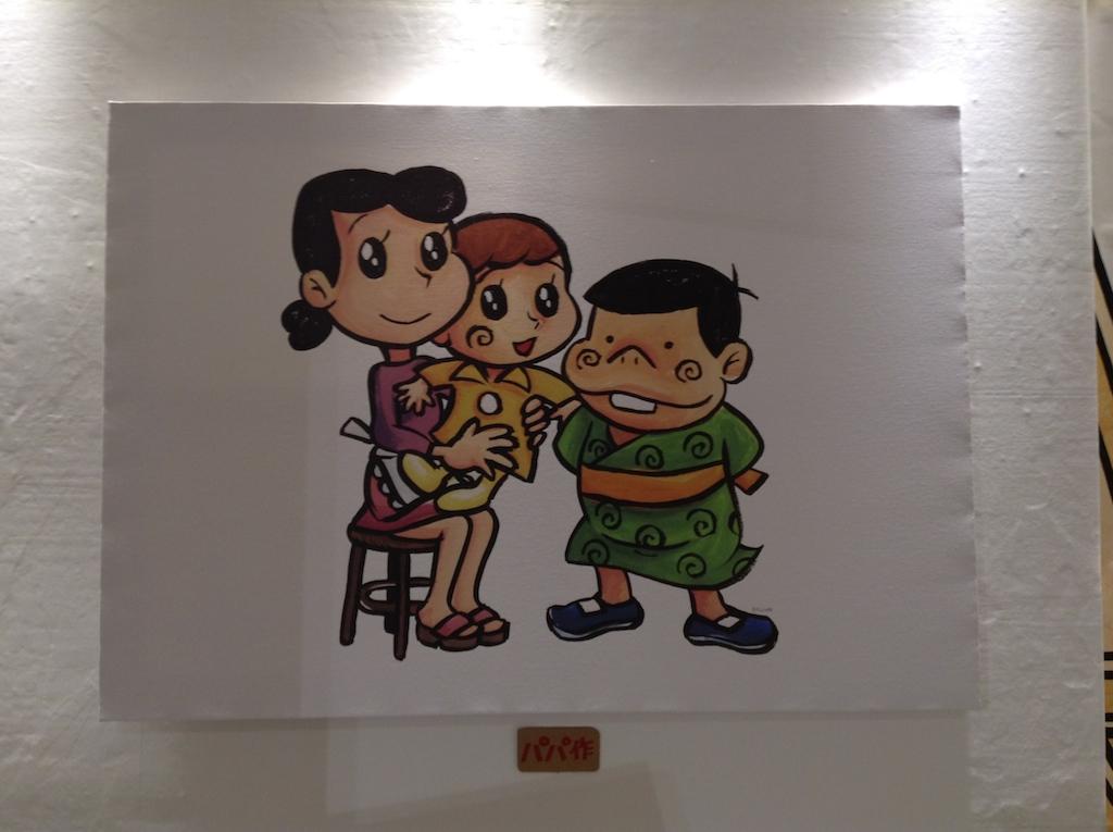 2016年に福岡県のパルコ新館で開催された赤塚不二夫のビヂュツ展