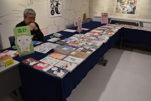 2017年2月18日(土)に開催された「九州プレ・コミティア」のCMITIA出張委託コーナー