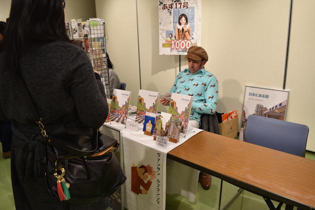 2017年2月18日(土)に北九州市漫画ミュージアムで「九州プレ・コミティア」が開催されました。イベントの様子をお届けします。
