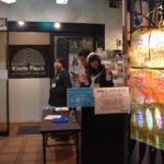 2017年3月20日(月・祝)に福岡マジックスクエアビルで開催された「アニハック」に参加しました。イベントの様子をお届けします。