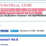 One-ChanceVol8
