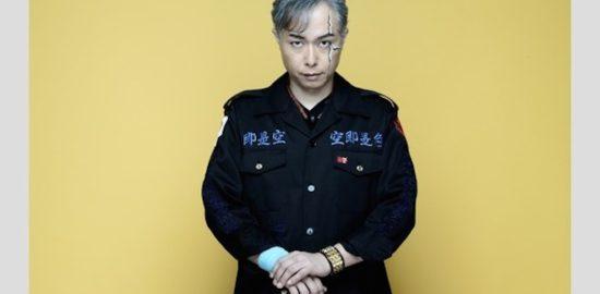 大槻ケンヂ(オーケン)-筋肉少女帯