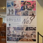 2017年4月15日(土)〜5月28日(日)の期間中、福岡アジア美術館でルーヴル美術館特別展「ルーヴルNo.9 ~漫画、9番目の芸術~」が開催されます。