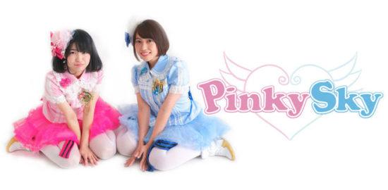 2013年4月に結成の佐賀県ご当地アイドル『PinkySky(ピンキースカイ)』