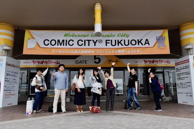 COMIC CITY福岡43で九州コミティアスタッフが記念写真