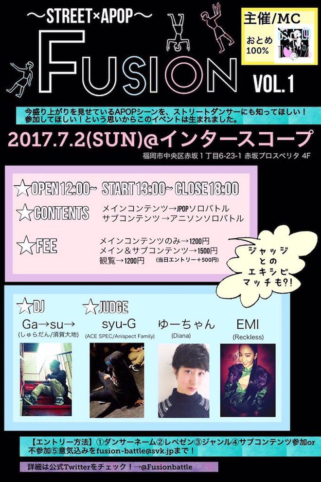2017年7月2日(日)に福岡県のインタースコープでダンスバトル大会『〜STREET×APOP〜 Fusion vol.1』が開催されます。