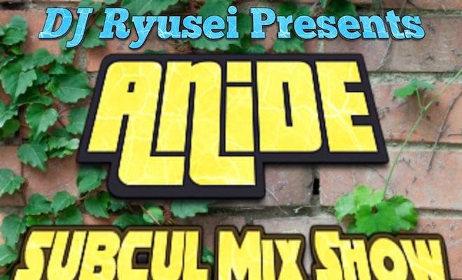 2017年5月6日(土)に佐賀県の2.5dimensionBar TORiDEでDJ Ryusei Presents「ANiDE SUBCUL MIX SHOW」が開催されます。