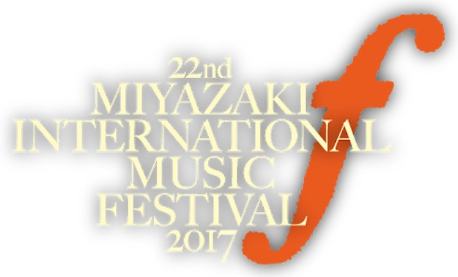5月13日(土)にアイザックスターンホールでAsahiKASEI Presents Special Concert 3 シリーズ「ポップス・オーケストラin みやざき」 ~宮川彬良のびっくりアカデミー~ が開催されます。曲目にはサンダーバード、悲しみのヤマト、宇宙戦艦ヤマトなど特撮やSF、アニメファンも楽しめる内容となっています。