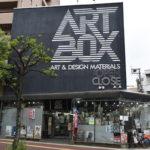 ARTBOX(アートボックス)