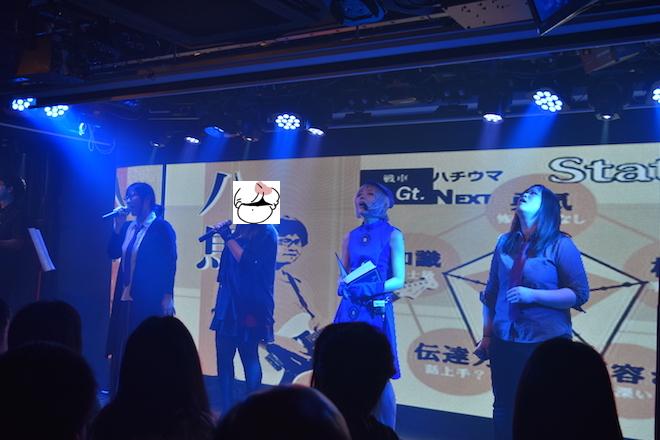 2017年5月13日(土)に天神POCKETで『PERSONA CONCEPT LIVE -星と僕らと-』が開催されました。