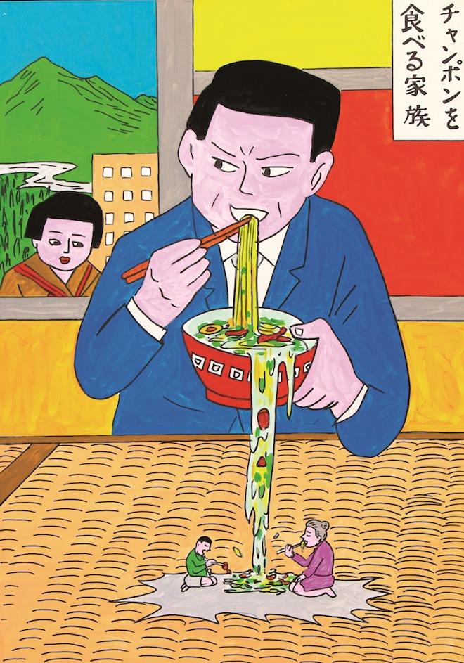 (C)蛭子能収 「チャンポンを食べる家族」