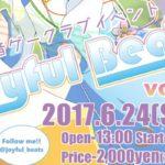 2017年6月24日(土)に山口県のRock Countryで山口音ゲークラブイベント『Joyful Beats vol.2』が開催されます。