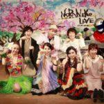 2017年6月17日(土)に福岡県の唐人町プラザ甘棠館で『第11回のら猫ライブ』が開催されます。