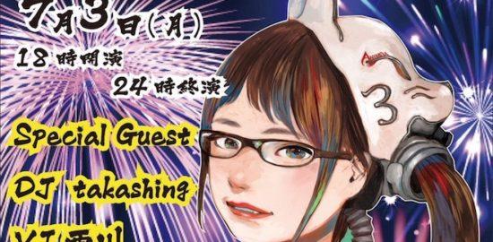2017年7月3日(月)に福岡セレクタでアニメソングクラブイベント、ケン② presents「アニ武者乱舞」〜其の三〜が開催されます。