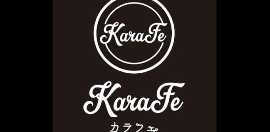 唐津にアニメファンによるアニメファンのためのカフェ「Ka(ra)Fe」(カラフェ)がオープン