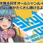 2017年6月11日(日)に福岡selectaで『sky up! vol.13』が開催されます。