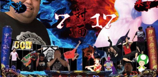 2017年7月1日(土)、7月2日(日)にアニソンカフェ&バー「おたりす。」でオタ芸練習会『OAD1周年』が開催されます。