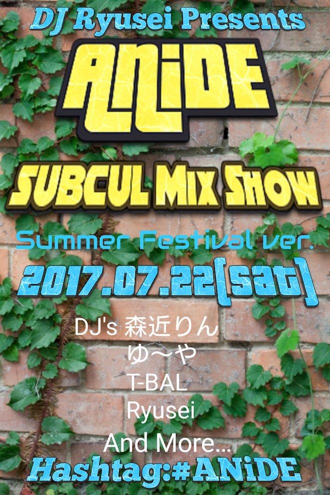 2017年7月22日(土)に佐賀県のTORiDEでDJ Ryusei Presents「ANiDE SUBCUL MIX SHOW Summer Festival ver.」が開催されます。