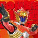 2017年7月30日(日)に福岡県の天神ポケットで「㍿悪の秘密結社の定期公演」が開催されます。東京都から『フクロウ戦士トシマッハ』が登場します。