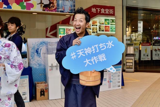 2017年7月24日(月)に開催の「天神打ち水大作戦2017」では、お笑い芸人の波田陽区さん(ワタナベエンターテイメント所属)が会場を盛り上げていました。