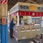 聖地巡礼 vol.1『クッキングパパ』ぷらっとぴっと - 福岡県北九州市