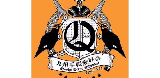 2017年7月14日(金)に福岡市内の各所で「第12回QTAオフ会SP2 ALLDAY」が開催されます。