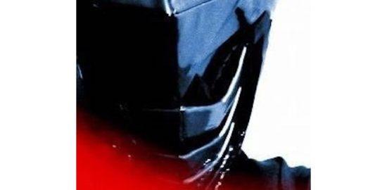 福岡県の忍者。 忍結社「筑前忍八剣衆」元締。 福岡、九州各地、果ては海をも越えて出現する、流浪の悪忍。