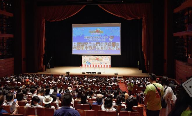 2017年8月20日(日)に福岡県の久留米シティプラザで「ニコニコ町会議全国ツアー2017 in 久留米市 くるめサブカルまつり!!」が開催されました。ユーザー記者としてこのイベントを取材しました。その様子をお届けします。