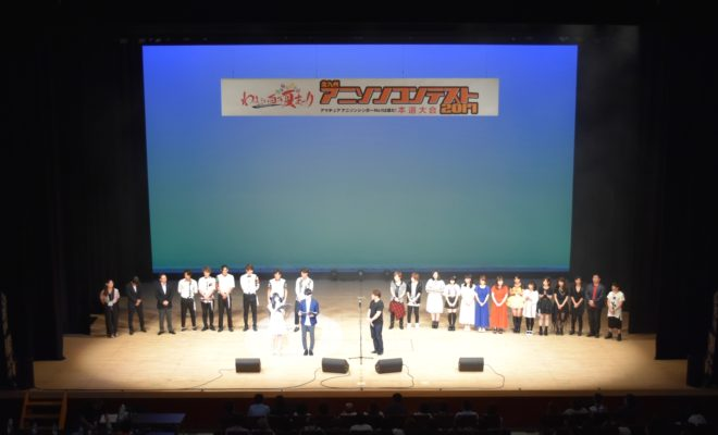 北九州アニソンコンテスト2017