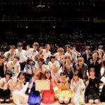 集合写真-2017年8月6日(日)に福岡県の北九州芸術劇場で「北九州アニソンコンテスト2017」が開催されました。その様子をフォトレポートでお届けします。