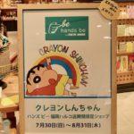 クレヨンしんちゃん-ハンズビー福岡パルコ店期間限定ショップ