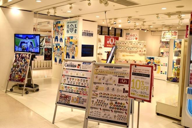 2017年7月14日(金)から2017年9月24日(日)までキャラポップストア福岡パルコ店で「弱虫べダル NEW GENERATION in ナンジャタウン サテライト」が開催されます。