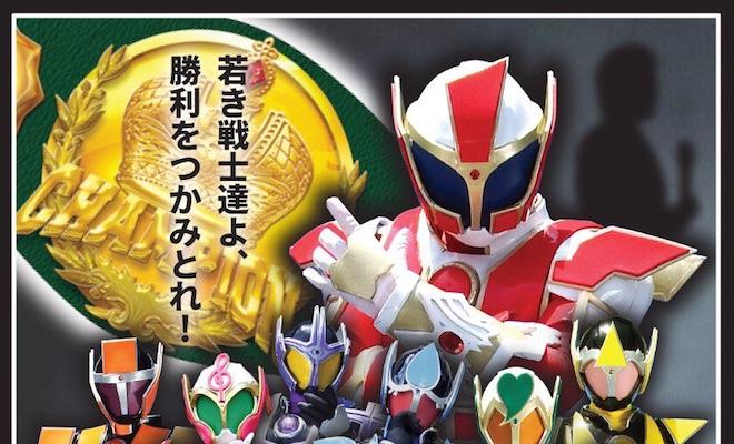 2017年9月9日(土)から9月10日(日)までの2日間、鹿児島県の唐湊公民館で光神戦士エクス スペシャルステージ「トーナメントバトル」が開催されます。