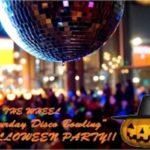 """2017年10月21日(土)に西新パレスボウルでハロウィン仮装ボウリング大会「SPIN THE WHEEL """"Saturday Disco Bowling"""" HALLOWEEN PARTY!!」が開催されます。"""