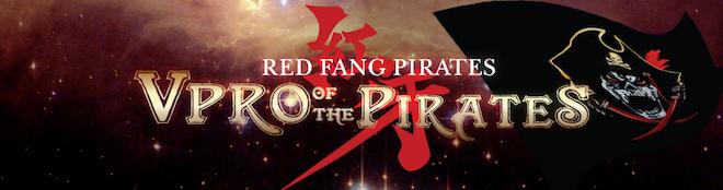 「VPRO海賊団」は玄界灘を制覇する歌うコスプレ・エアー・パフォーマンス集団です。