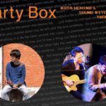 2017年10月1日(日)に福岡県のLive Bar 513 HALLで『Hearty Box』(ハーティー ボックス)が開催されます。