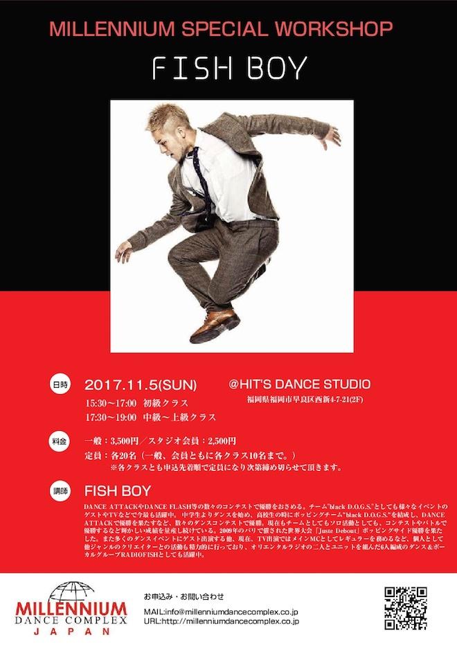 2017年11月5日(日)に福岡県西新のHIT'S DANCE STUDIOで「MILLENNIUM×FISHBOYダンスワークショップ開催 in 博多」が開催されます。
