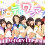 2017年12月17日(日)に熊本県のNAVAROで「オトロディワンマン! 2nd Anniversary One-man LIVE」が開催