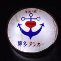 福岡県中洲・軍歌の店 アンカー