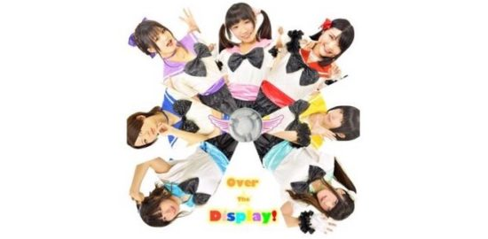おとまむ系ロディーとはアニメやマンガをこよなく愛する(少々残念な)サブカルガールの7人組ユニットで!熊本から世界に日本のポップカルチャーを発信すべく、日々歌・ダンス・コスプレに励んでます!セルフプロデュース&運営中!フリーです!通称:オトロディ