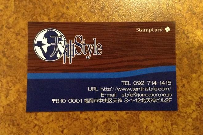 2017年11月18日(土)より天神Styleがリニューアルオープンします。