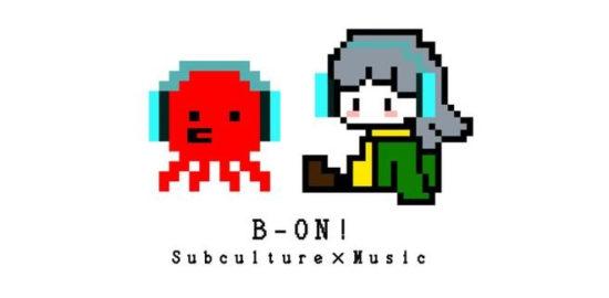 びーおん!!(B-ON!!)は毎月最終週の月曜日、大分県別府市別府駅前「音温(ネオン)」にて行われるサブカルチャー×ミュージックなライブイベントです。マスコットキャラクターはいずみちゃん。