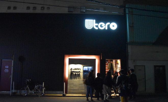 """2017年3月25日(土)に福岡県の清川UTEROでbonustrack""""01""""(ボーナストラック)が開催されました。イベントの様子をレポートします。"""