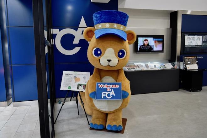 2017年9月5日にFCAへ行きました。