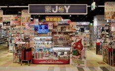 2017年12月9日(土)に文教堂JOY福岡パルコ店へ行ってきました。