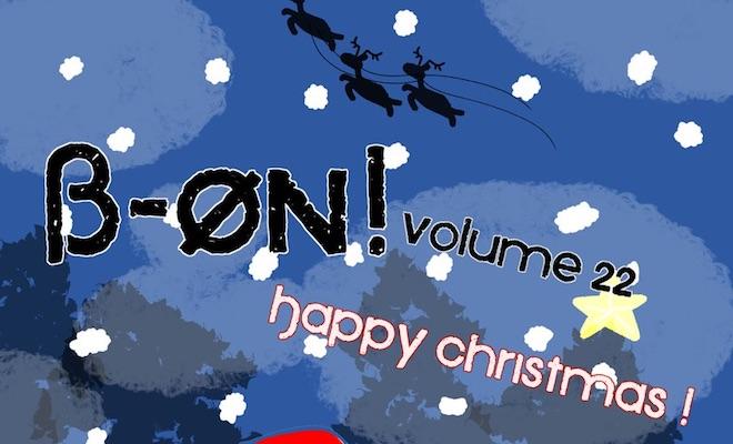 2017年12月25日(月)に大分県別府市の音温(ネオン)で「びーおん VOL.22」が開催。スペシャルイベントとしてクリスマスプレゼント抽選会が行われます。