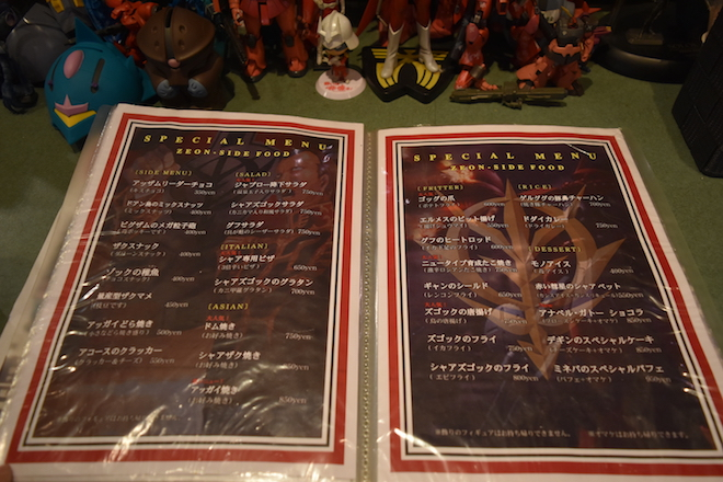 ガンダムの敵であるジオン軍をコンセプトにしたダイニングバー「ソロモン」のメニュー表