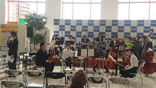2018年3月18日(日)に佐賀県のフレスポ鳥栖で開催された、エリシオン・フィルのコンサートの様子