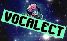 VOCSLECT(ボカレクト)は福岡セレクタにて開催しているニコニコ動画系クラブイベントです。ボーカロイド、東方Project、踊ってみた、歌ってみた、音MADなど。