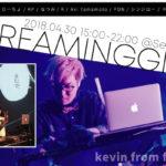 2018年4月30日(月)に福岡県のセレクタでポップミュージックパーティ「ストリーミングガール vol.5」が開催されます。